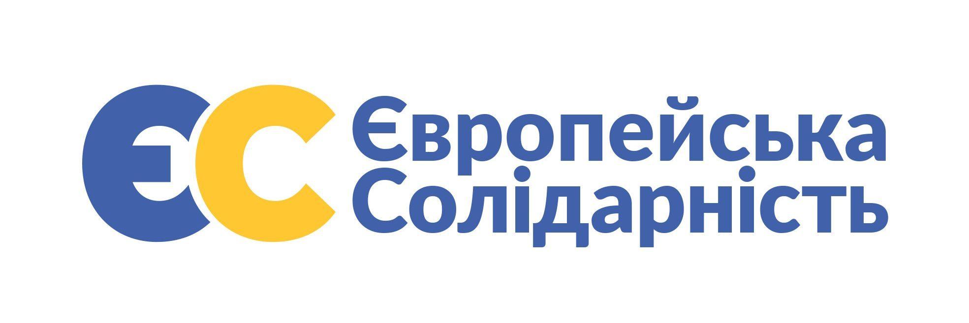 Європейська Солідарність – Житомирська територіальна організація
